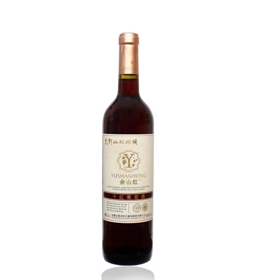 余山红干红葡萄酒